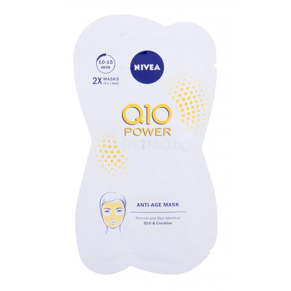 Nivea Q10 Power Anti-Age Маски за лице за жени - Parfimo.bg