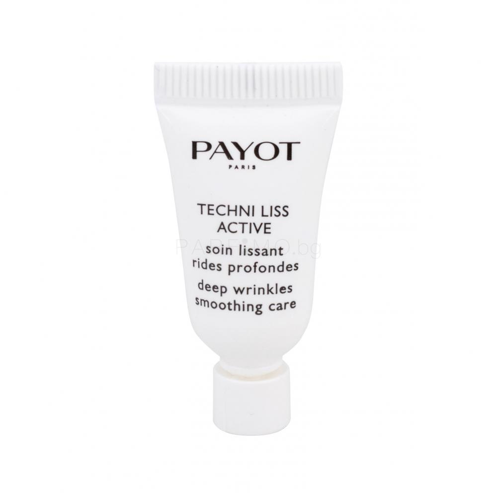 PAYOT Techni Liss Active Deep Wrinkles Smoothing Care..