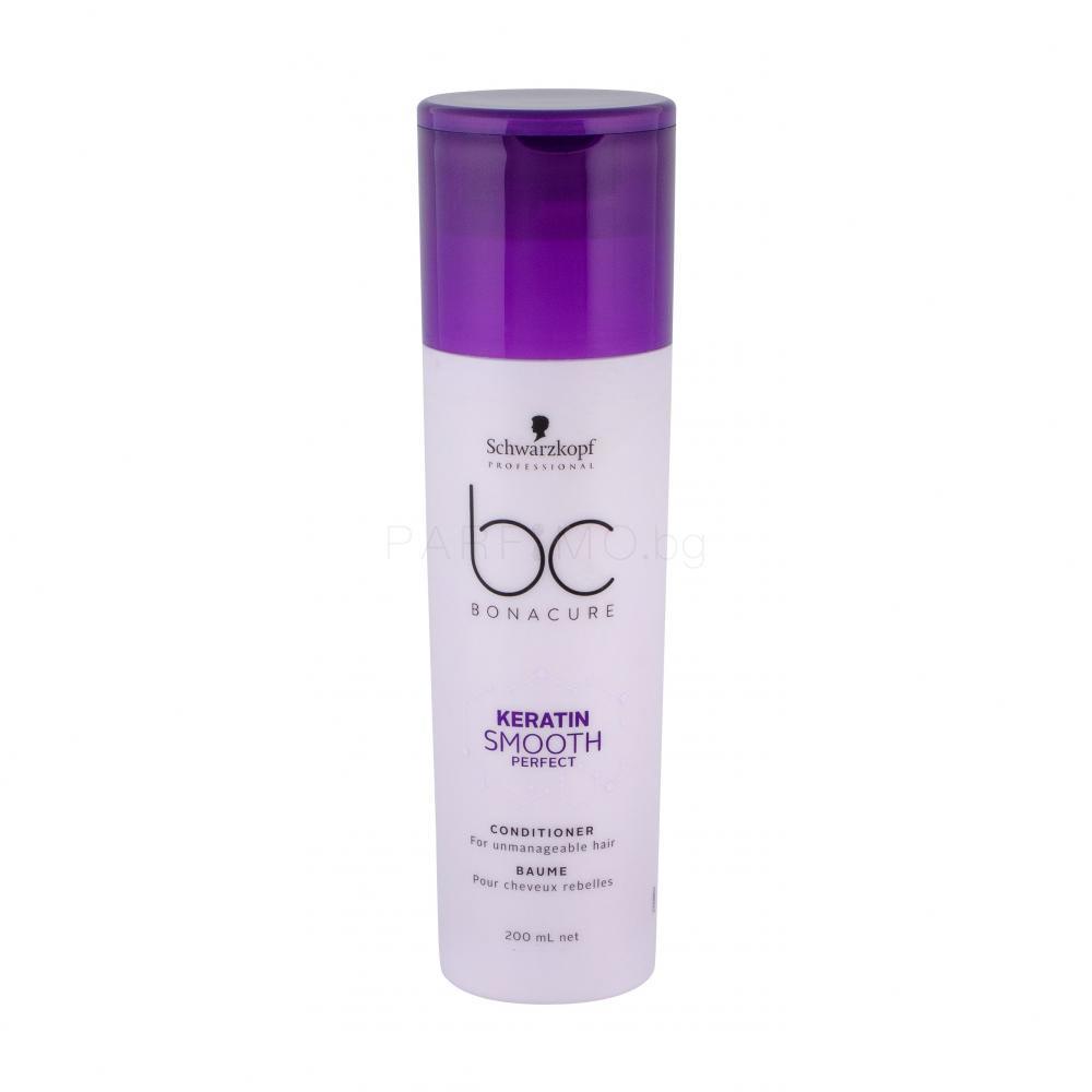 Schwarzkopf BC Bonacure keratin Smooth Perfect Shampoo