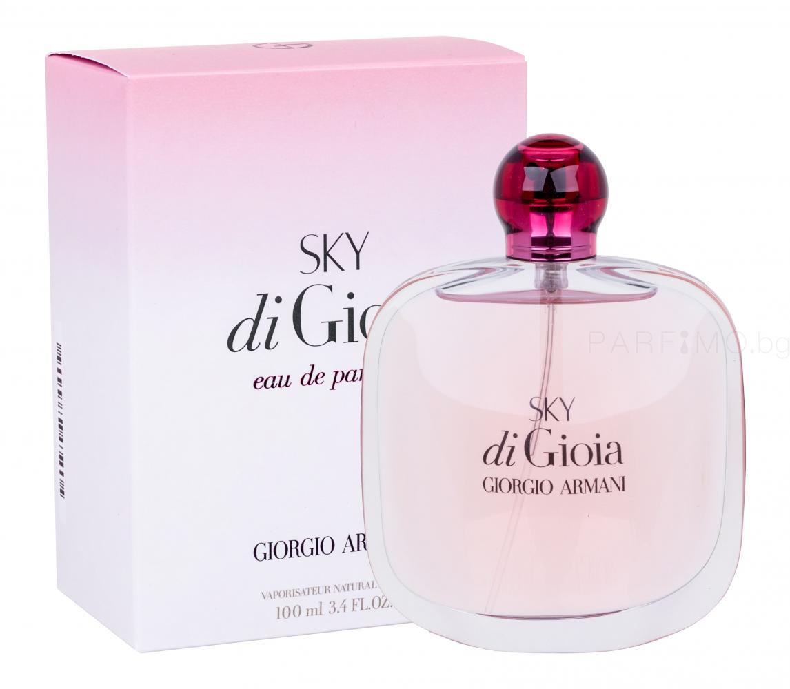 Sky парфюм от армани