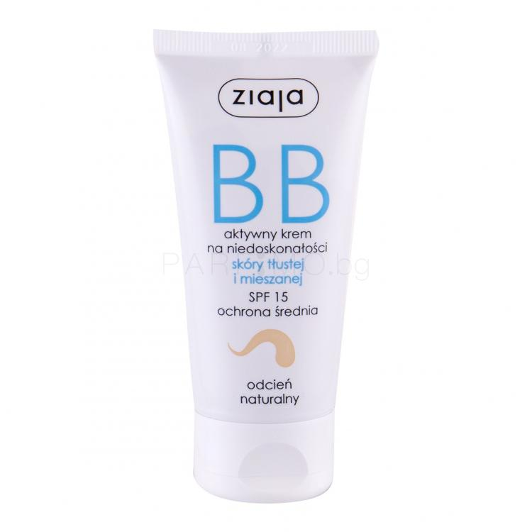 Ziaja BB Cream Oily and Mixed Skin SPF15 BB крем за жени 50 ml Нюанс Natural