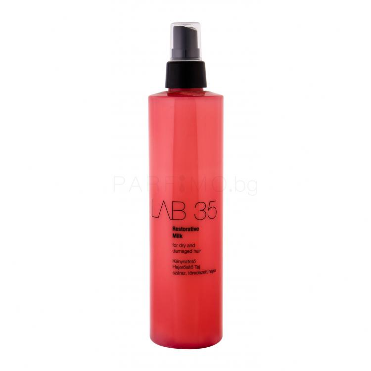 Kallos Cosmetics Lab 35 Restorative Milk Балсам за коса за жени 300 ml
