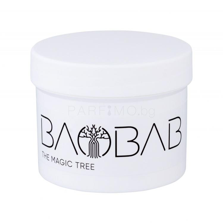 Diet Esthetic Baobab The Magic Tree Rich Repairing & Nourishing Cream Дневен крем за лице за жени 200 ml