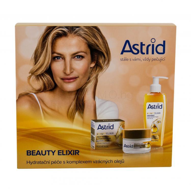 Astrid Beauty Elixir Подаръчен комплект за жени хидратиращ..