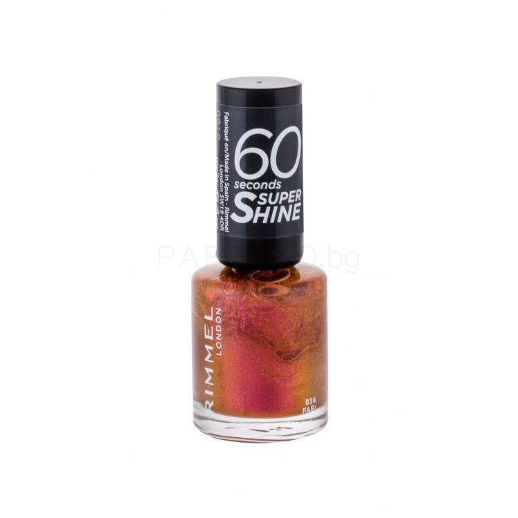 Rimmel London 60 Seconds Super Shine Лак за нокти за жени 8 ml Нюанс 834 Fab!
